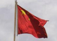 Célokról és kínai üzletemberekről