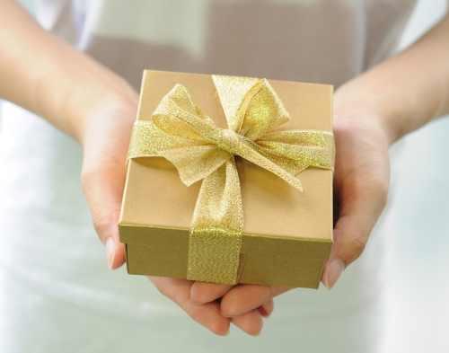 A különleges ajándék